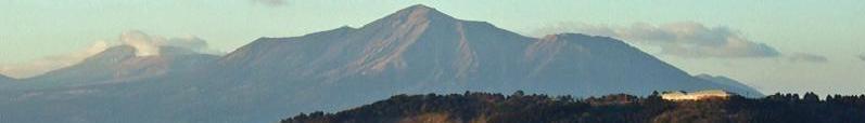Mt_Kirisima